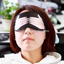 Personalized Benefits Eye Mask For Puffy Eyes