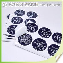 Wholesale Sticker Printing Non Toxic 2 Ply Cosmetic Nail Self Adheisve Custom Polish Bottle Labels