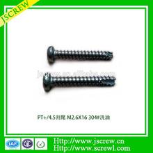 Best quality din 7516 self cutting screws
