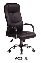 modern ergonomic high back leather swivel office executive chair with armrest by china supplier