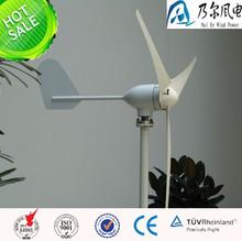 wind power generator 300w small windmil generator home use