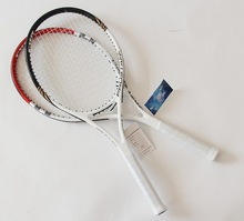 SE112047 Carbon aluminum alloy Couples set tennis racket
