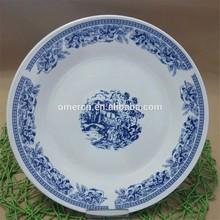 cheap porcelain dinner plates/ decorative pie plates, hot sale antique porcelain plates