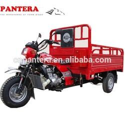 PT250ZH-12 Chongqing Popular 200cc Cargo Three Wheel Motorcycle
