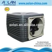 AZL18-ZC10E vent size 647*647mm operation weight 130kg evaporative air cooler