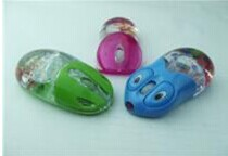 the cheapest wireless mouse with many colors made by manufacturer