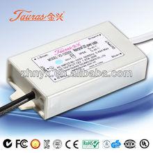 20W LED Power Supply 12V VA-12020X