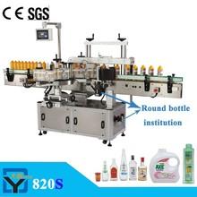 Dy820s usados totalmente automático máquina de impresión de etiquetas