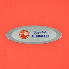 Aluminium logo de la marque, 3d gaufrage autocollant logo