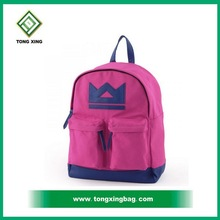 Portable and Cute Reusable School Backpack