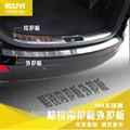 Novo design exterior/interior do amortecedor do carro para hyundaiimportação