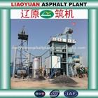 Used Asphalt Batching Machine 64TPH