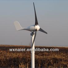 small low rpm 200w windmill generator wind power generator type
