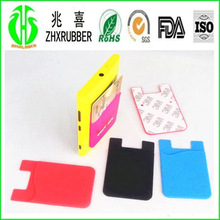 New design Silicon Mobile phone Pocket with 3M sticker