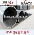 Qiyuan gris. tuyau en pvc tuyau pvc pression d'alimentation en eau tuyau en pvc