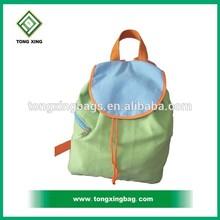 Portable Cute Kids Drawstring Backpack