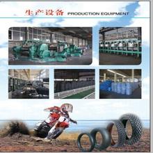 225-16 2.25-16 tyre environmental rubber motorcycle inner tube
