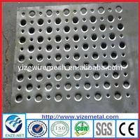 2015 Good Quality Perforated Aluminum Metal Sheet Fencing (skype:yizemetal3 )