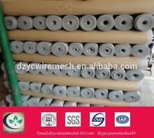 aluminium alloy screen netting