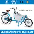 2015 venta caliente 26 2 pulgadas de la rueda de acero del marco 3 velocidades eléctrica de carga de la familia de la bicicleta bicicleta con freno de rodillo