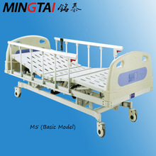 Five functions electric bed hospital furniture