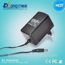 hidden camera charger, best mini hidden camera, micro hidden camera(AC-DVR32HD)