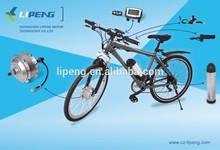 E-bike conversion kit/ hub motor with Samsung cells battery price 10AH