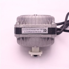 Low noise electric electric motor for Refrigerator Yj82