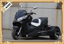 2015 New 300cc Trike