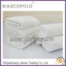 china made 100 cotton towels/alibaba supplier hotel white fancy bath towels/low cost 100% cotton towel hotel