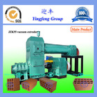 Brick vacuum extruder factory First Choice!!Yingfeng JZK55 vacuum extruder with big capacity