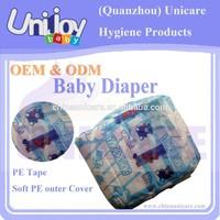 Grovia Diaper, Hugs Baby Diaper in the Philippines