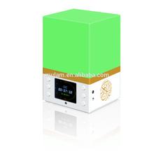 Multifunction Al Quran Azan Alarm LED Lamp Holy Quran Player-MU802