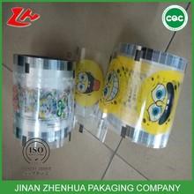 soya bean milk laminated film food cover film cup sealing film