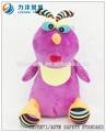 Lindo de felpa( alien) juguetes para los niños, a medida de juguetes,/ce de seguridad astm stardard
