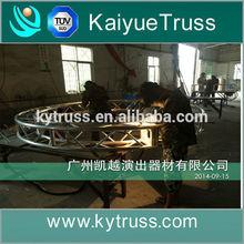 Smart truss aluminum trust circle truss round truss manufacturer