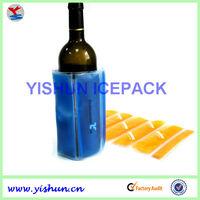 2015 New Transparent PVC cooler bag for wine