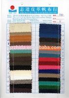 PU bag shoe material use 12oz or 16oz fabric add pu foam