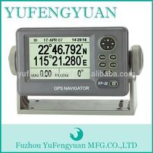 Multilingual Marine AIS GPS navigator/AIS GPS navigator