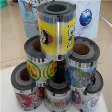 transparent custom printed clear bopp sealing film for cup