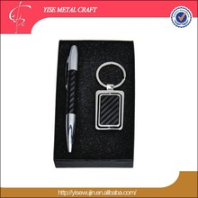 Fashionable metal promotional keychain pen gift set/hot selling