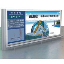 2015 outdoor indoor advertising led scrolling tv billboard