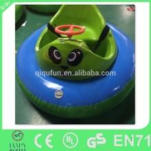 2015 QIQU inflatable electric bumper boats for sale/children inflatable bumper boat