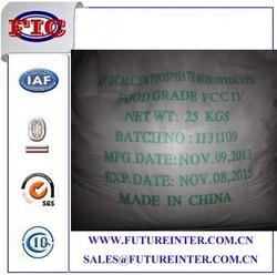 Feed grade Monocalcium Phosphate MCP High quality