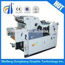 Hamada utilizado de un solo Color Offset máquina de impresión