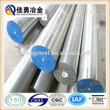 EAF turned special steel material 2379