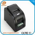 Rongta térmica 76mm mini impressora de impacto, 9 pinos impressora matricial, 4.4lines/sec impressão velocidade rp76ii