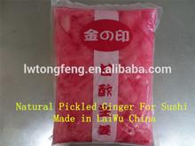 favorable price sushi ginger/sweet and vinegar sushi ginger