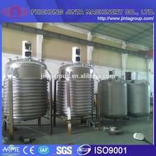 Stainless Steel Pressure Tank,Pressure Water Tank Galvanized Water Pressure Tank