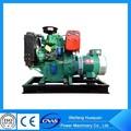 Trailer do grupo gerador diesel 21kw/26kva gerador eletrônico preço